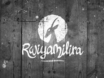 Rwiyamilira